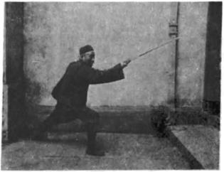 《太極劍》 陳微明 (1928) - photo 13