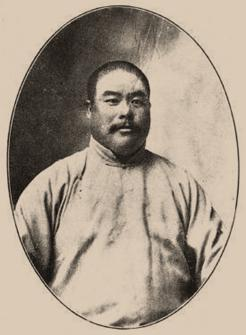 《太極劍》 陳微明 (1928) - portrait 2