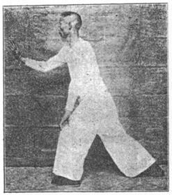 《太極拳》 TAIJI BOXING by 顧汝章 Gu Ruzhang (1936) - solo set - photo 49