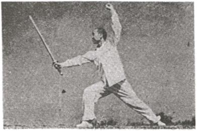 《驚虹劍術》 尹千合 (1960) - posture 22