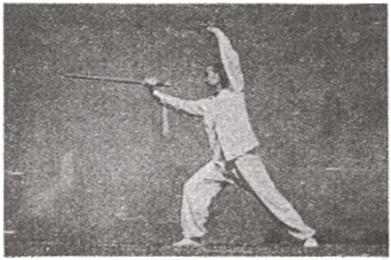 《驚虹劍術》 尹千合 (1960) - posture 43