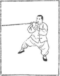 太極劍 - 陳炎林 (1943) - drawing 15