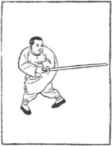 太極劍 - 陳炎林 (1943) - drawing 40