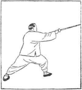 太極劍 - 陳炎林 (1943) - drawing 43