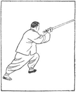 太極劍 - 陳炎林 (1943) - drawing 8