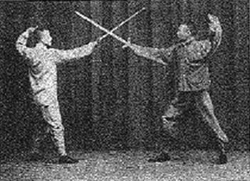 武當劍法大要 (1931) - photo 37