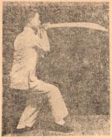 《內家拳太極功玄玄刀》 吳圖南 (1934) - photo 12