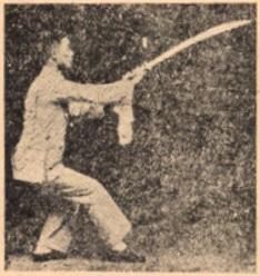 《內家拳太極功玄玄刀》 吳圖南 (1934) - photo 79