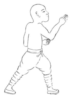 《字門正宗》 胡遺生 (1933) - drawing 11