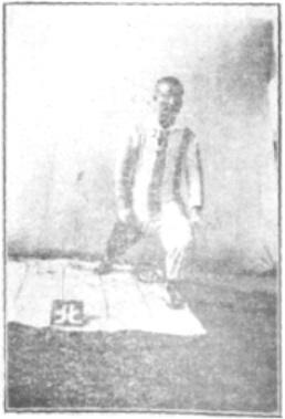 《太極拳圖解》 蔡翼中 (1933) - photo 79