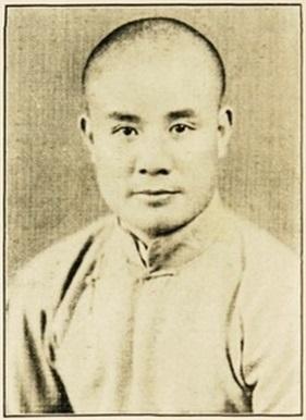 《太極拳圖解》 蔡翼中 (1933) - portrait