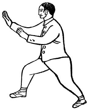 《岳氏八翻手》 王新午 (1930) - drawing 21