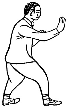 《岳氏八翻手》 王新午 (1930) - drawing 7