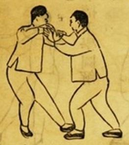 《太極拳學》 孫祿堂 (1921) - drawing 7