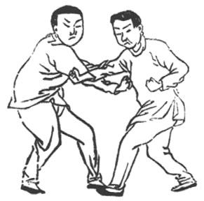 《形意拳學》 孫祿堂 (1915) - drawing 11