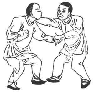 《形意拳學》 孫祿堂 (1915) - drawing 24