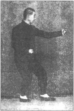 《形意拳學》 孫祿堂 (1915) - photo 14