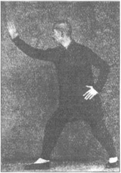 《形意拳學》 孫祿堂 (1915) - photo 66