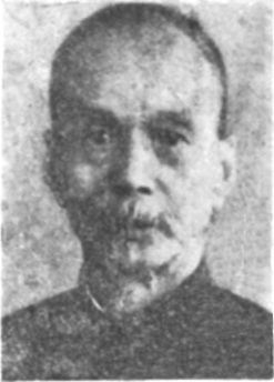 《武當嫡派太極拳術》 李壽籛 (1944) - portrait
