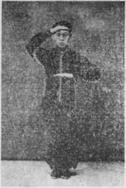 《太極拳》 李先五 (1933) - photo 10