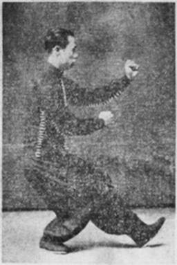 《太極拳》 李先五 (1933) - photo 30