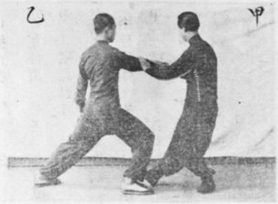 《太極拳》 李先五 (1933) - push 10
