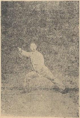 《太極劍》 吳圖南 (1936) - photo 108