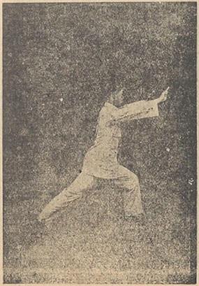 《太極劍》 吳圖南 (1936) - photo 95