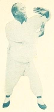 《太極拳圖》 褚民誼 (1929) - photo 43