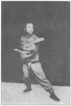 《太極拳講義》 姚馥春 姜容樵 (1930) - photo 106