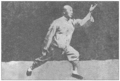 《太極拳講義》 姚馥春 姜容樵 (1930) - photo 107