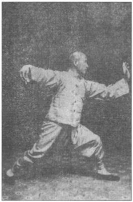 《太極拳講義》 姚馥春 姜容樵 (1930) - photo 62