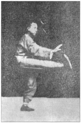 《太極拳講義》 姚馥春 姜容樵 (1930) - photo 83