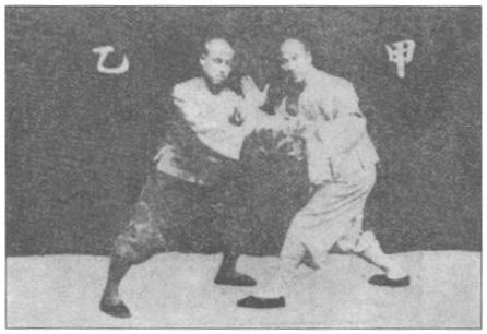 《太極拳講義》 姚馥春 姜容樵 (1930) - push 11