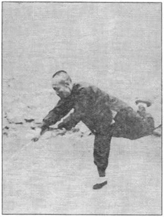 《砍刀術練習法》 尹玉章 (1933) - photo 1.18